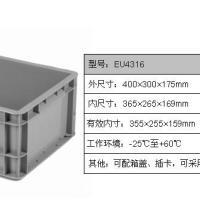 供应西安塑料物流箱塑料食品箱