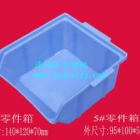 供应济南兴丰塑胶1零件箱工具箱