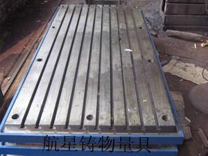铸铁工作台图片/铸铁工作台样板图 (3)