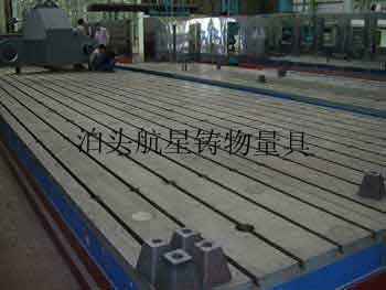 铸铁工作台图片/铸铁工作台样板图 (2)
