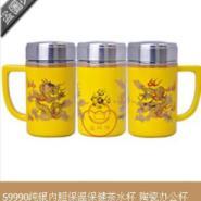 陶瓷纯银保健杯银杯子高档礼品图片