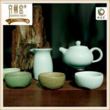 供应鲁青瓷分餐分饮内置茶漏四季芬香功夫茶具套装