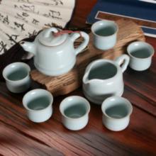 供应齐州窑冰裂釉高山景行茶具套装