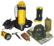 供应消防员装备安全设备