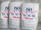 供应钛白粉
