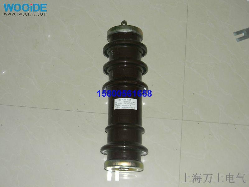 fs3-12磁吹阀型避雷器图片大全图片