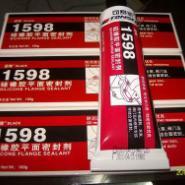 供应可赛新1598F硅橡胶平面密封剂(图