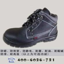 供應工作鞋 工作鞋價格 工作鞋廠家在哪里圖片