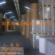 深圳特规灰板纸厂家/特规灰板批发图片