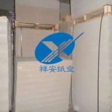 供应0.4MM灰板纸纸板灰卡1.5MM双灰纸可分切订做各种厚度批发