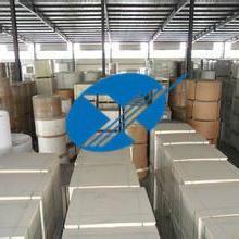 供应珠海高密度纸板珠海地区双灰纸1800克灰板纸供应商批发