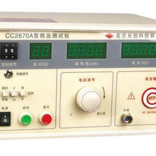 全数显泄露电流测试仪2675A图片