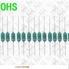供应LGA0307固定色环电感/色码电感,电感作用,电感用途电感线圈
