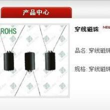 供应插件穿线磁珠电感