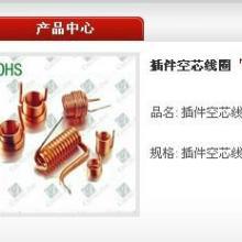供应磁棒电感厂家价格,磁棒电感厂家批发,磁棒电感厂家供应商