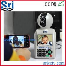 供应施瑞安无线报警网络电话摄像机