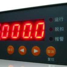 供应一体式智能电动机保护器ARD系列批发
