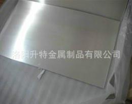 晋江福清温州鞋模镁板价格图片/晋江福清温州鞋模镁板价格样板图 (1)