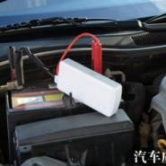 厂家直销汽车应急启动电源12V图片