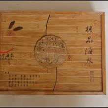 供应海参木盒生产厂家