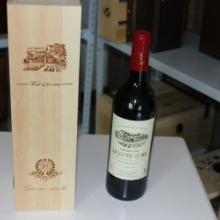 供应定做红酒木盒