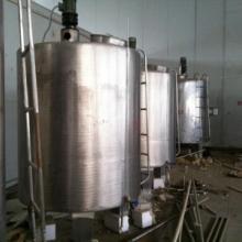供应搅拌罐 -- 不锈钢--1000L2000L3000L等