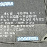 深圳不锈钢井盖生产厂家/深圳不锈钢井盖厂家直销价格