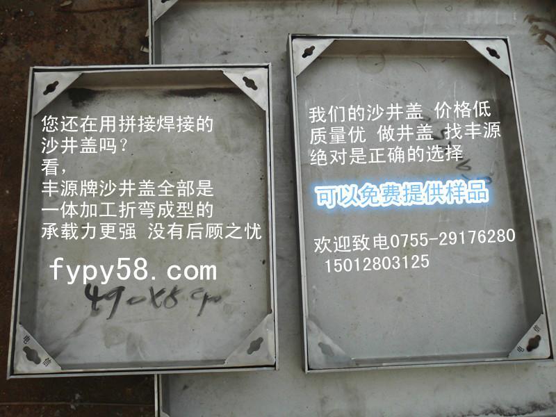 供应不锈钢井盖厂,不锈钢井盖优质供应商,不锈钢井盖价格