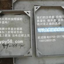 供应深圳不锈钢沙井盖深圳不锈钢沙井盖价格深圳不锈钢沙井盖生产厂家