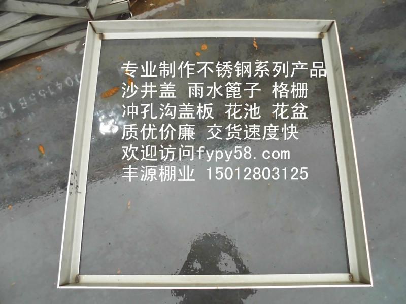 广州不锈钢井盖厂家/广州不锈钢井盖厂家批发/广州不锈钢井盖厂家安装