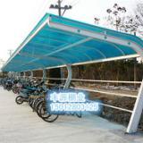 供应钢结构停车棚,深圳自行车停车棚制作厂家