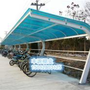 钢结构汽车棚图片
