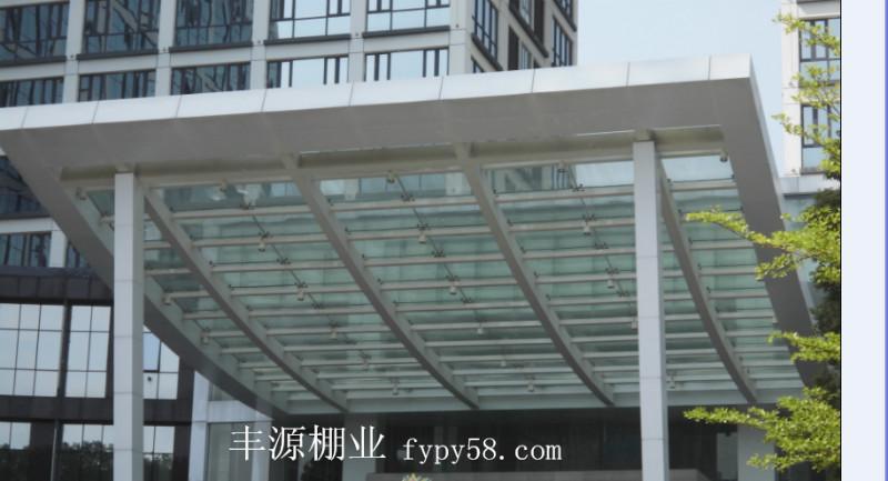 供应钢化玻璃雨篷