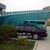 供应车棚深圳汽车棚造型优美的车棚深圳汽车棚钢结构车棚深圳汽车棚
