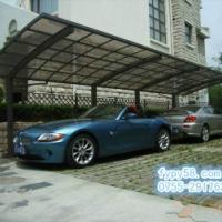 供应广东铝合金车棚广东铝合金车棚价格广东铝合金车棚设计车棚图片