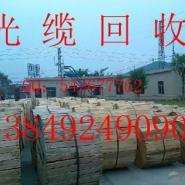 供应光缆回收皮线回收网线回收电缆回收