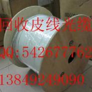 供应安阳旧皮线光缆回收,安阳旧皮线光缆回收公司13849249090