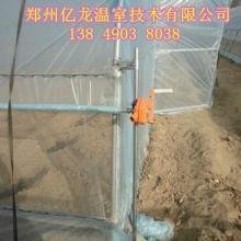 供应新乡蔬菜钢架大棚 钢结构日光温室 周口镀锌管大棚骨架批发