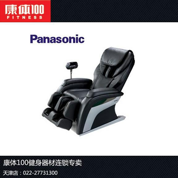 供应松下MA10按摩椅颈椎腰椎舒适性按摩 天津总经销