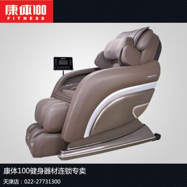 供应东方神零重力按摩椅DF670专卖店批发团购按摩椅价格