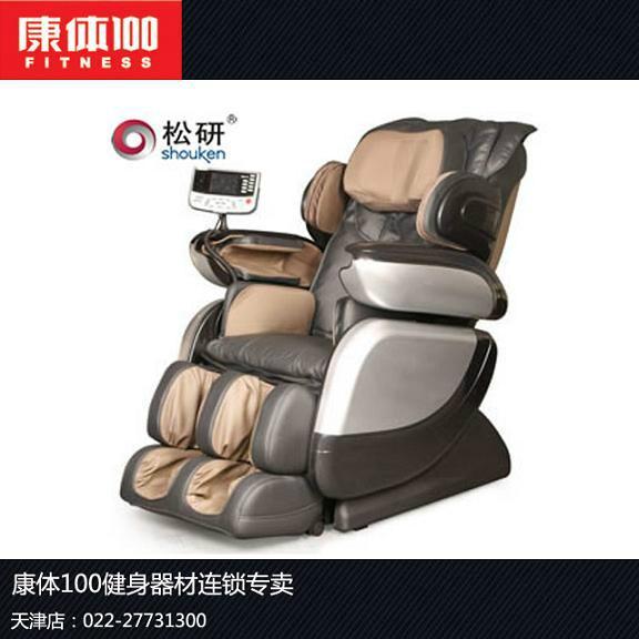 供应4S店按摩椅品牌松研A7S零重力按摩椅国内最好按摩椅品牌
