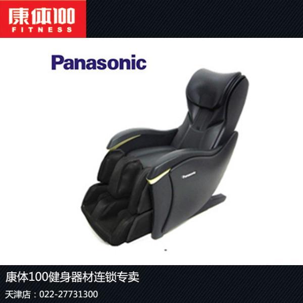 供应松下MA03按摩椅太空舱按摩技术松下品牌按摩椅天津实体店