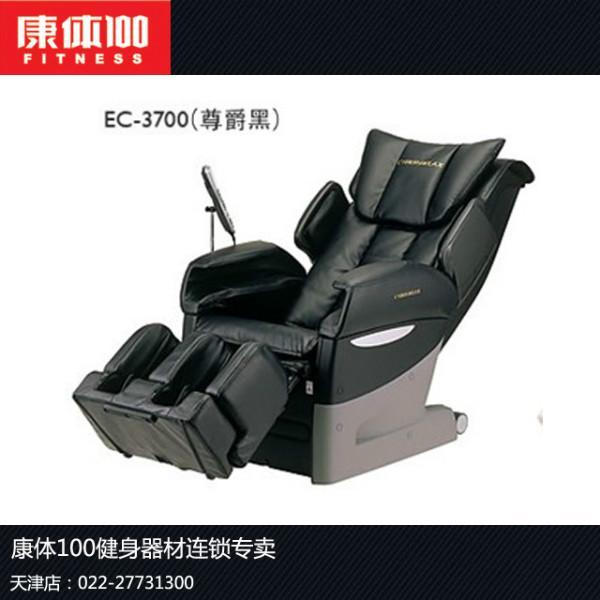 供应富士3700按摩椅价格天津哪有卖日本原装进口高端按摩椅