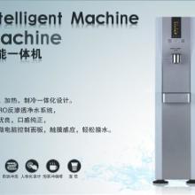 供应商务机十大品牌滨思特一体智能RO机