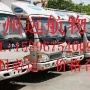 扬州到九江县物流公司图片