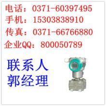 供应AO3051电容式变送器