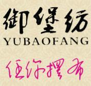 http://file.youboy.com/d/155/63/60/4/301014.jpg