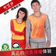 1301男女款保暖内衣套装_棉质加厚加绒保暖内衣_厂家批发