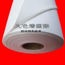 供应弱溶剂墙纸喷绘无纺布个性壁画材料无缝壁布