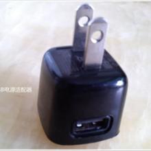 充电头/电源插头